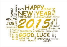 happy2015online